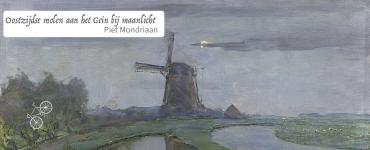 Oostzijdse_molen_aan_het_Gein_bij_maanlicht burkunk